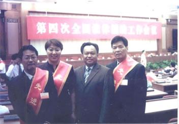 我所李武平主任与曾梅涛律师在全国人民大会堂领奖