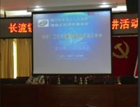 李武平在长流镇政府授课3.png