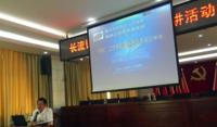 李武平在长流镇政府授课5.png